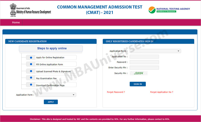CMAT 2021 Registration Process Step 1