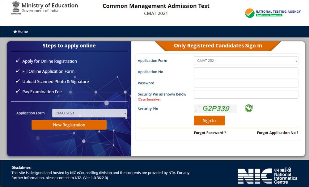 CMAT 2021 Registration Process Step 1