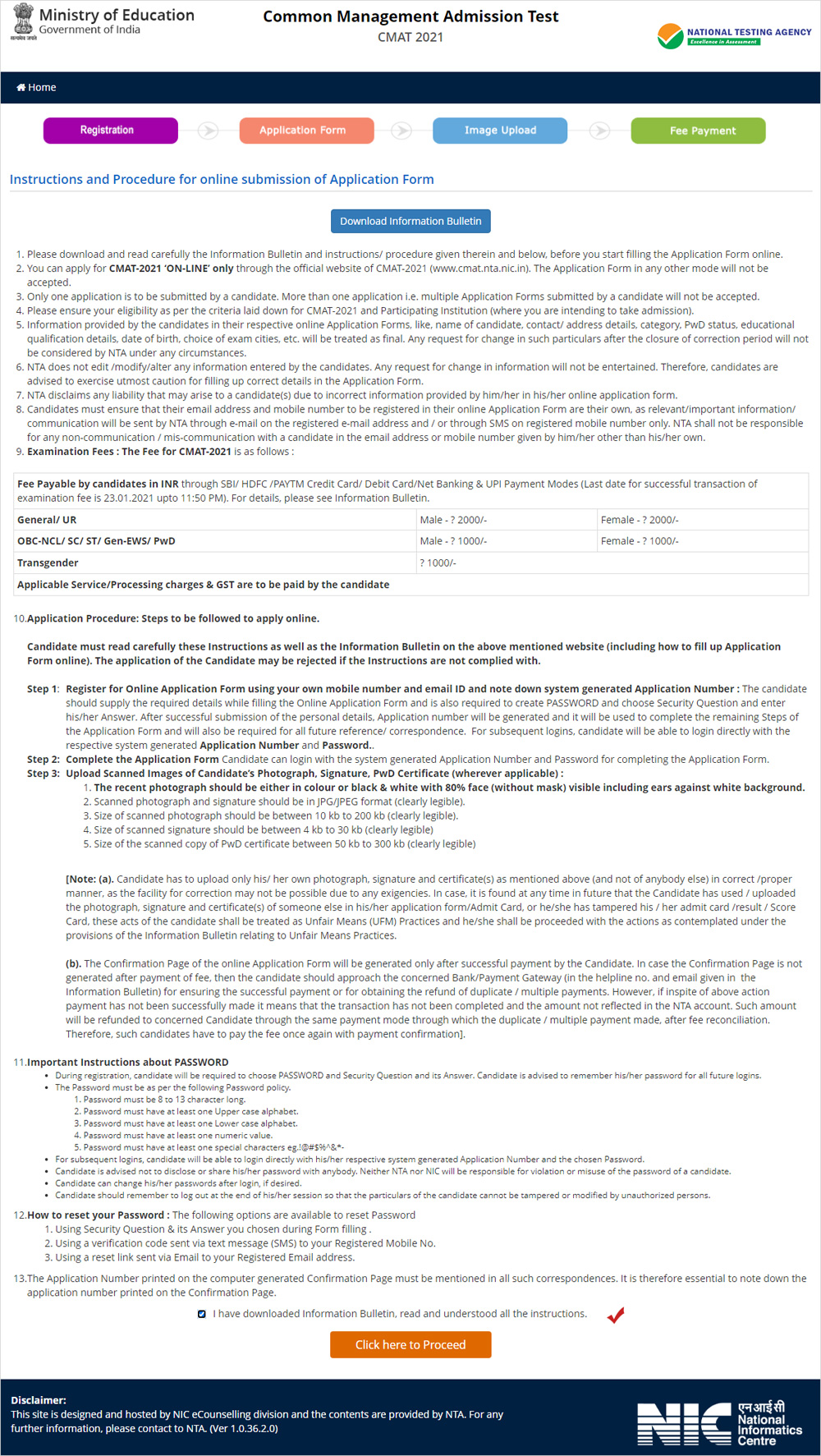 CMAT 2021 Registration Process Step 2