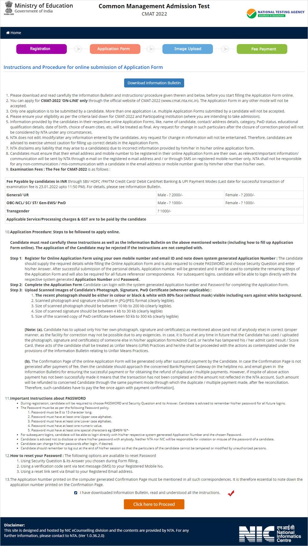 CMAT 2021 Registration Process Step 3